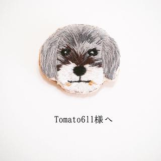 Tomato611様 専用ページ(その他)