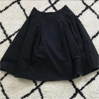 アンテプリマ(ANTEPRIMA)のアンテプリマ スカート40(ひざ丈スカート)