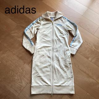 アディダス(adidas)の★ adidas アディダス レディース ロング ジャージ  ワンピース S(ひざ丈ワンピース)