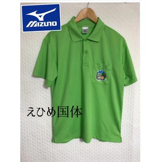 ミズノ(MIZUNO)のミズノ ポロシャツ 2017年 愛媛国体 未使用(ポロシャツ)
