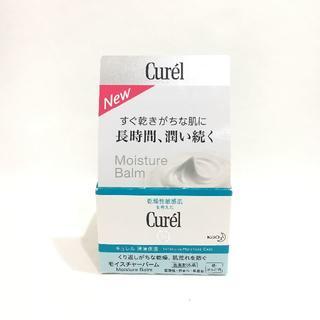 キュレル(Curel)の新品!!キュレル☆モイスチャーバーム☆70g(フェイスクリーム)