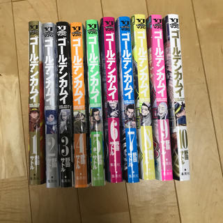 シュウエイシャ(集英社)のゴールデンカムイ 1巻 から 10巻セット(青年漫画)