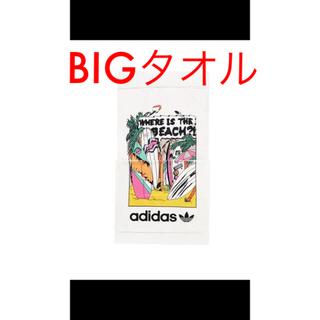 アディダス(adidas)のビーチタオル TOWEL アディダス オリジナルス(タオル/バス用品)