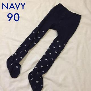 ローズバッド(ROSE BUD)の子供タイツ 90 ネイビー&タイツ&スパッツ(靴下/タイツ)