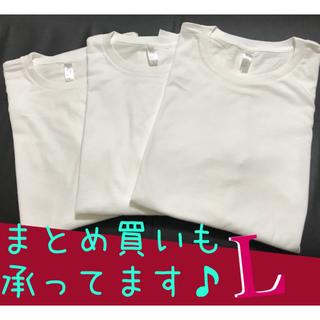 ◆新品送料込み◆無地Tシャツ ダークグレー 1枚 Lサイズ(Tシャツ(半袖/袖なし))