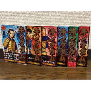 シュウエイシャ(集英社)のキングダム 1〜6巻 セット 美品(青年漫画)