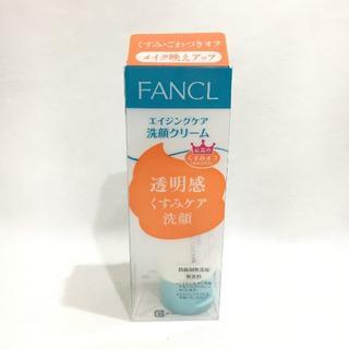ファンケル(FANCL)の新品!!ファンケル☆エイジングケア 洗顔クリーム☆90g(洗顔料)