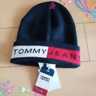 トミーヒルフィガー(TOMMY HILFIGER)のTOMMY HILFIGER  ニット帽 (ニット帽/ビーニー)
