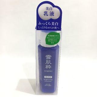 セッキセイ(雪肌精)の新品!!雪肌粋 ☆美白乳液☆60ml(乳液 / ミルク)