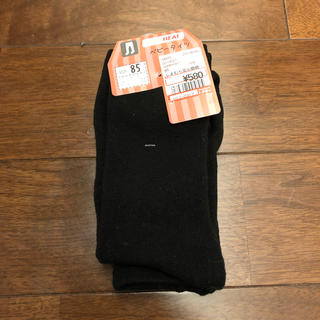 シマムラ(しまむら)のベビータイツ  85(靴下/タイツ)