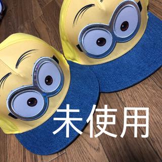 ユニバーサルスタジオジャパン(USJ)のミニオン キャップ 2こセット minion cap 帽子(キャップ)