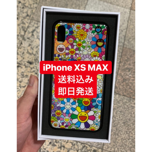 クロムハーツ iphone8plus ケース 中古 | 村上隆 カイカイキキ iPhoneケース maxの通販 by ねこねこハウス|ラクマ