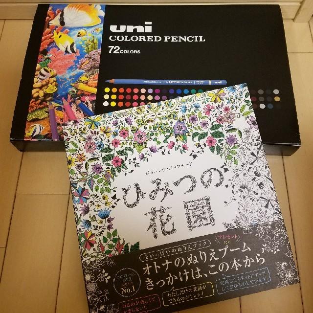 三菱鉛筆 色鉛筆72色 大人の塗り絵 セットの通販 By Koko0406s Shop