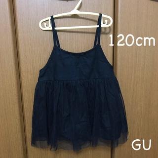 ジーユー(GU)のGU キャミソール(Tシャツ/カットソー)