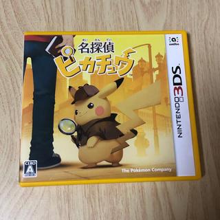ニンテンドー3DS(ニンテンドー3DS)の名探偵ピカチュウ(携帯用ゲームソフト)