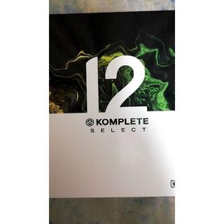 KOMPLATE SELECT(DAWソフトウェア)