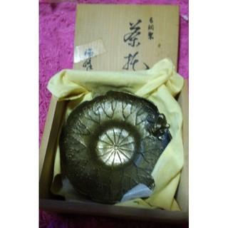 唐銅茶托 5枚セット(漆芸)