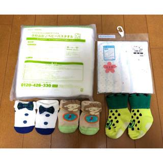 キッズズー(kid's zoo)の出産準備☆ ガーゼ 靴下 バスタオル(靴下/タイツ)