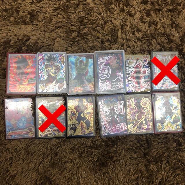 ドラゴンボール(ドラゴンボール)のドラゴンボールヒーローズ引退 エンタメ/ホビーのトレーディングカード(シングルカード)の商品写真