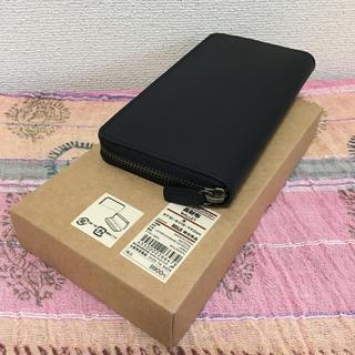 ムジルシリョウヒン(MUJI (無印良品))の現在も店頭で販売中♡新品未使用♡無印良品♡ブラック♡長財布♡(長財布)