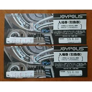 セガ(SEGA)の2枚☆ジョイポリス  入場券(遊園地/テーマパーク)