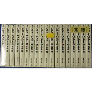 シティハンター 1-18巻完結セット/北条 司/漫画文庫版(全巻セット)