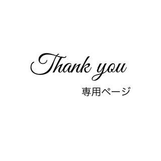 mai04290818様☺︎専用(ピアス)
