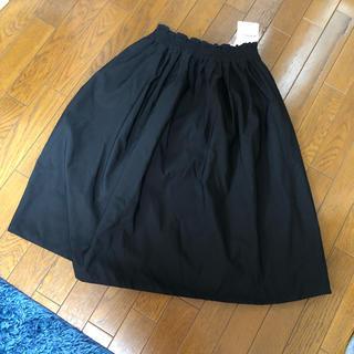 ローリーズファーム(LOWRYS FARM)のローリーズファーム♡リバーシブルスカート(ひざ丈スカート)