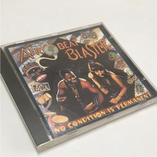 Afrobeat Blaster(ワールドミュージック)