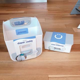 イケア(IKEA)のubbi ベビーケア ボックス ベビーワゴン ボックス(ケース/ボックス)