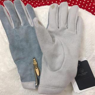 ユナイテッドアローズ(UNITED ARROWS)の半額!ユナイテッドアローズ 手袋 新品タグ付き(手袋)