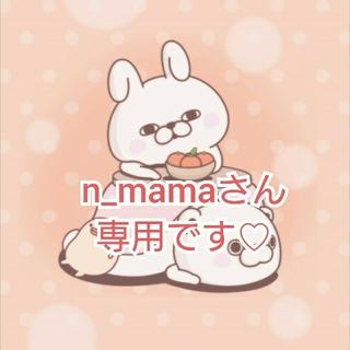アースマジック(EARTHMAGIC)のn_mamaさん専用です♡(靴下/タイツ)