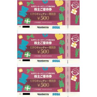 セガ(SEGA)のセガサミーホールディングス 株主優待券 500円×3枚 合計1500円 No.1(その他)