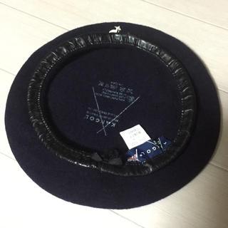 カンゴール(KANGOL)の【レア】KANGOL/カンゴール パイピング ベレー帽 イギリス製(ハンチング/ベレー帽)