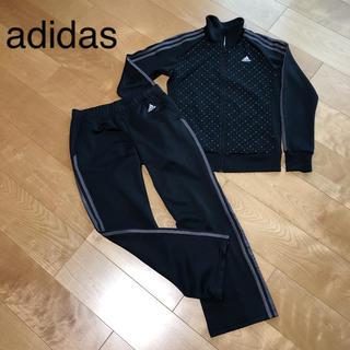アディダス(adidas)の★ adidas アディダス ジャージ 上下 セット レディース S 150(その他)