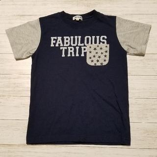 シューラルー(SHOO・LA・RUE)の(キッズ)SHOO・LA・RUE Tシャツ130(Tシャツ/カットソー)