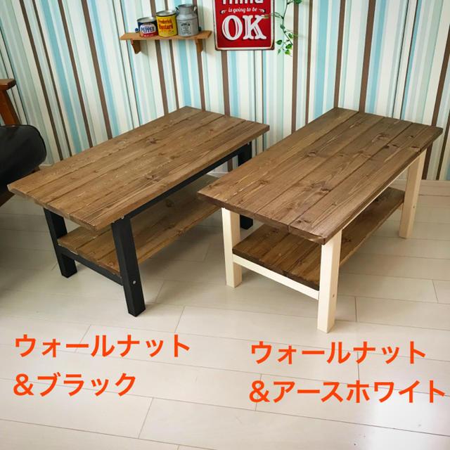 無垢材 ローテーブル 棚つき センターテーブル ウォールナット&ブラック ハンドメイドのインテリア/家具(家具)の商品写真