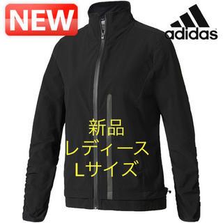 アディダス(adidas)の【adidas/アディダス】レディースブルゾンウルトラウインドジャケット(その他)