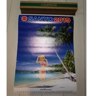 サンキョー(SANKYO)のSANKYO海物語2019年カレンダー 非売品(カレンダー/スケジュール)
