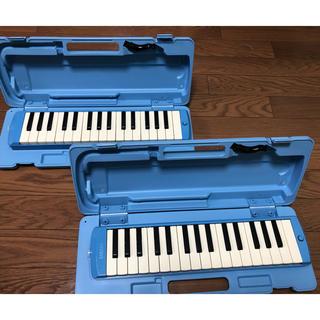 ヤマハ(ヤマハ)のピアニカ YAMAHA 鍵盤ハーモニカ P-32D ブルー 2台セット 値下げ!(キーボード/シンセサイザー)