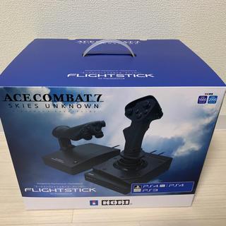 プレイステーション4(PlayStation4)のホリ エースコンバット7対応フライトスティック 〈ソフト同梱 可〉(家庭用ゲームソフト)