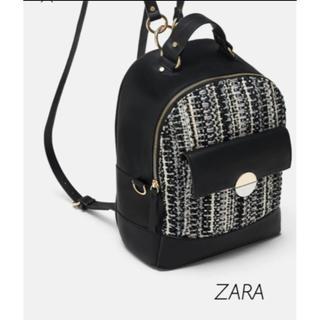 ザラ(ZARA)の【新品・未使用】ZARA ツイード バックパック(リュック/バックパック)