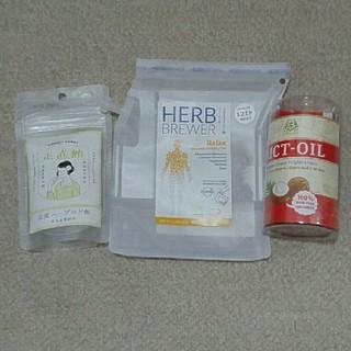 ロンハーマン(Ron Herman)のMCTオイル ハーブティー コスメキッチン ビープル ロンハーマン フランフラン(茶)
