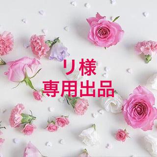 リ様専用出品♡♡(ピアス)