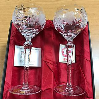 ナハトマン(Nachtmann)のドイツ製 NACHTMAN (ナハトマン)  グラス2点(グラス/カップ)