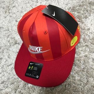 ナイキ(NIKE)のナイキ 帽子 キャップ(帽子)
