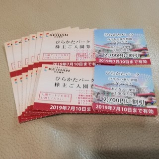 ケイハンヒャッカテン(京阪百貨店)のあんぱんまん920様専用 ひらかたパーク入園券15枚➕フリーパス割引券2枚(遊園地/テーマパーク)