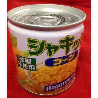 シャキッとコーン190g1缶  おまとめ時の割引単価78円(缶詰/瓶詰)