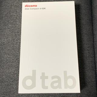 エヌティティドコモ(NTTdocomo)のdocomo dtab compact d-02K 新品未使用(タブレット)