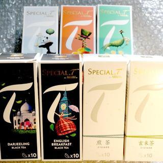 Nestle - ネスレ SPECIAL.T 7種セット スペシャル.T